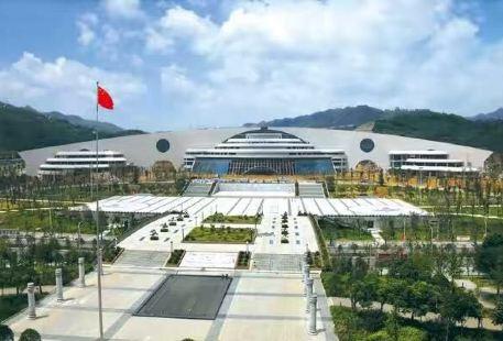 Guizhou Bijie Museum