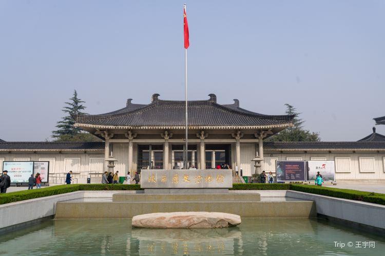Shaanxi History Museum2