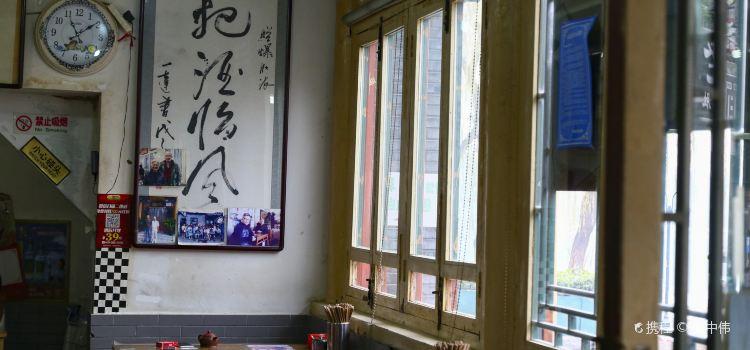 Dong Xing Shun Bao Du Zhang3