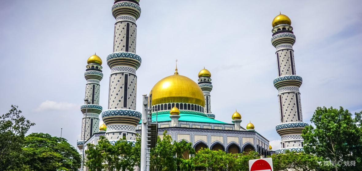 Brunei-Muara