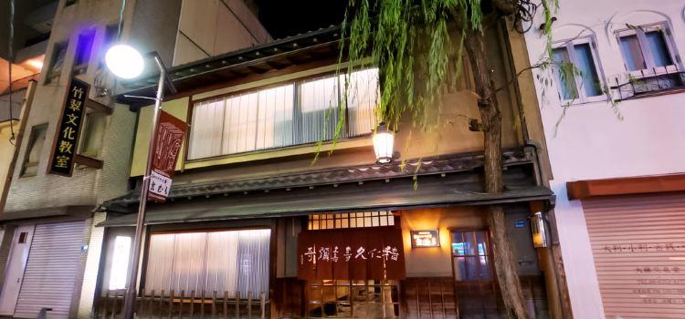 Kitamura3