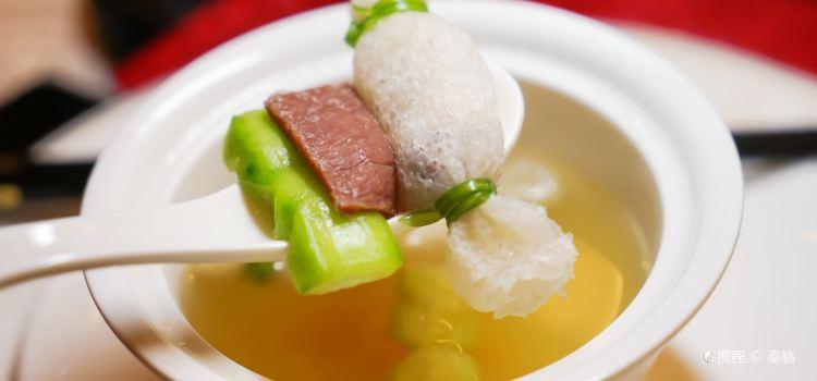 Guangzhou Restaurant( Bai Fu Square )2