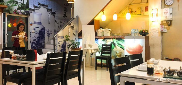 上海餐廳2