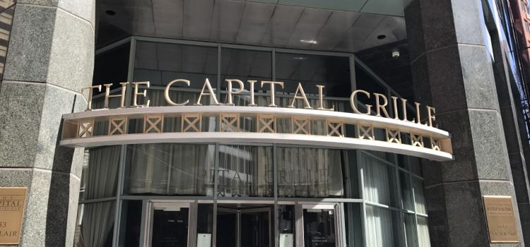 The Capital Grille (Downtown)3