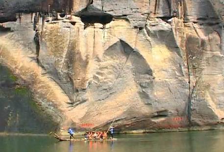 Jiahe Boat-like Coffin