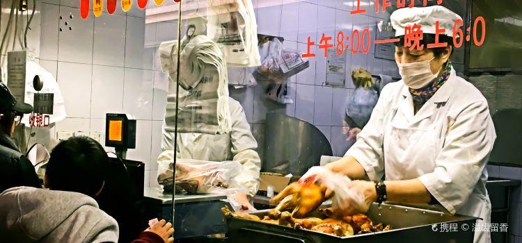 吳山烤禽店(吳山店)2