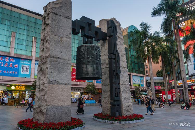 Dongmen Pedestrian Street2