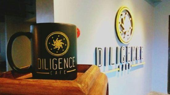 Diligence Cafe