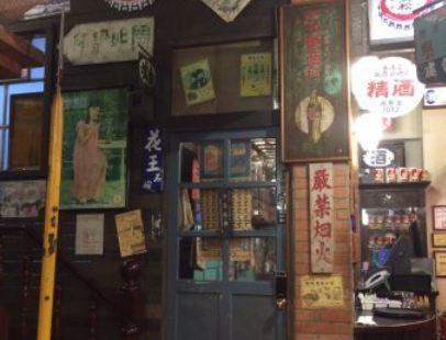 Old Taiwan Restaurant