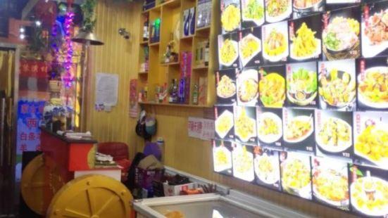 蒙古艾裡餡餅店