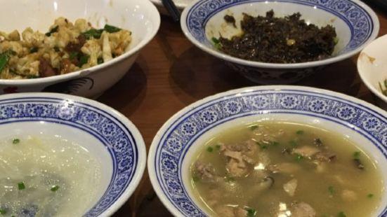 十八碗蒸菜館