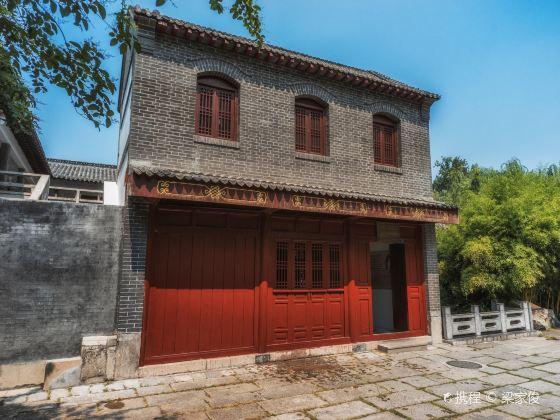 ZhongGong ShanDong ShengDangShi ChenLieGuan