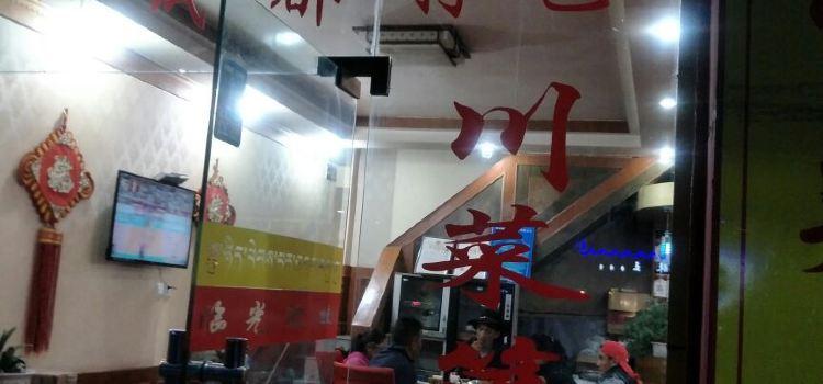 龍抄手餐廳2