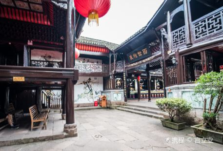 The Yang Family Temple