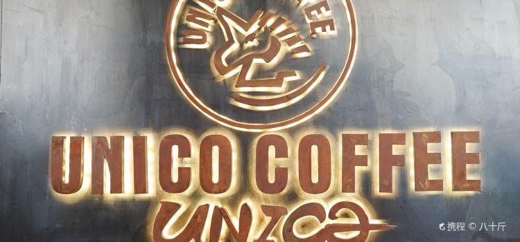 UNICO coffee 優尼蔻3