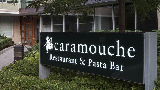 Scaramouche Restaurant