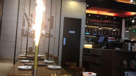百特喜鵝肝比薩意大利餐廳(蕪湖餐廳)