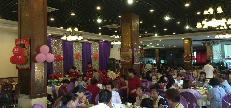 Jin Yan Restaurant1