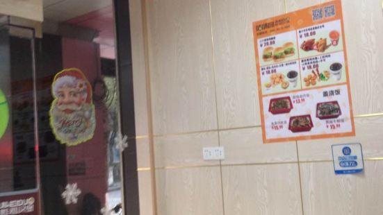 瑄仔漢堡茶餐廳(臨山店)