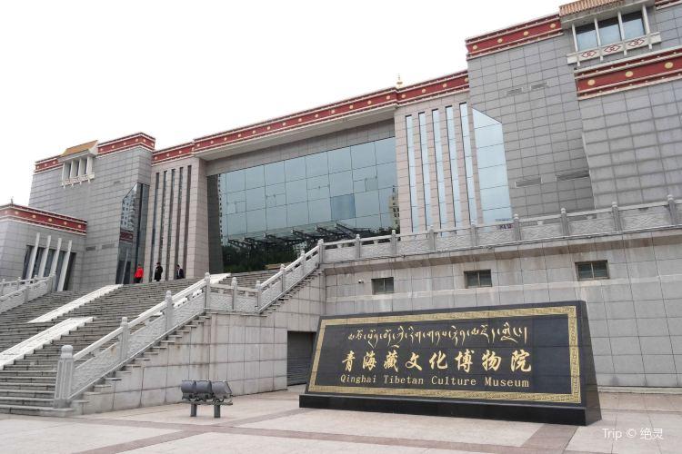 청해 티벳문화박물원4