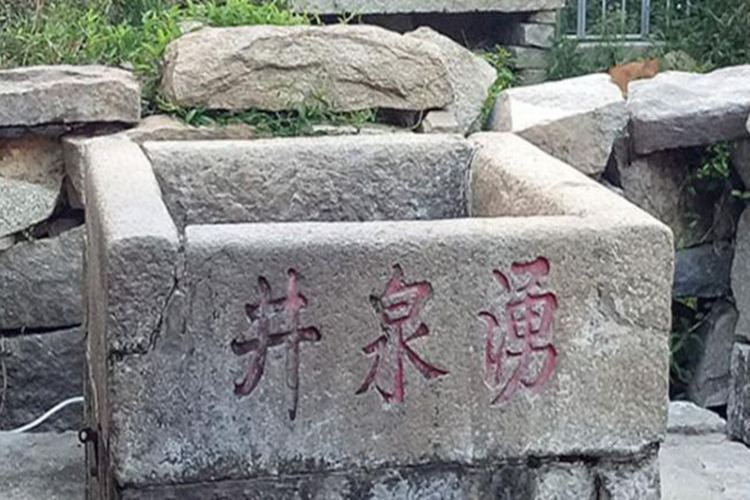 충우차오러수이관 관광단지2