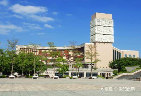 晉江博物館