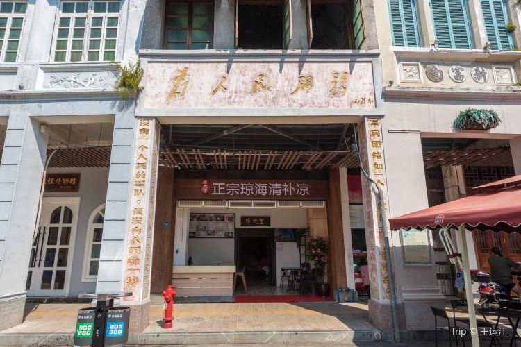 Haikou Zhongshan Road3