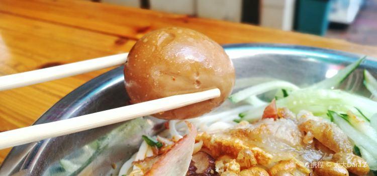 Tong Lai Guan Rice Noodles3