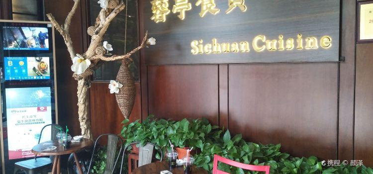 Rong Ting Shi Bei Restaurant( Kai Lin )1