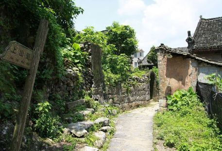 Yinlong Ancient Village