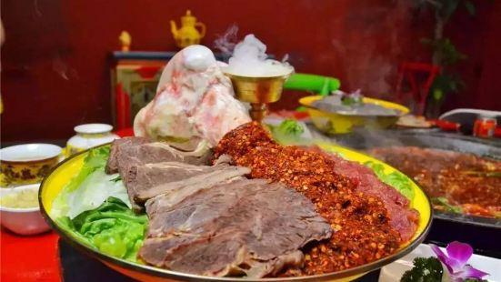 雪域犛牛肉石鍋