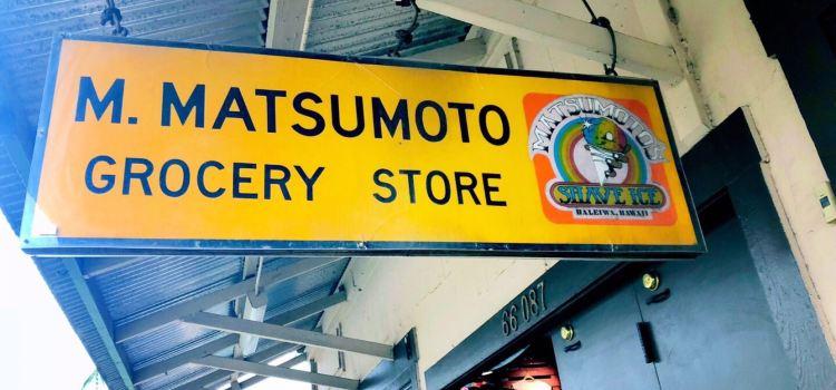 Matsumoto Shave Ice3