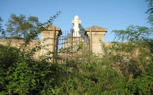 Jiuliancheng Ri E Zhanzheng Ruins