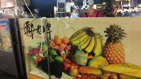 鄭老牌木瓜牛奶(凱旋夜市店)