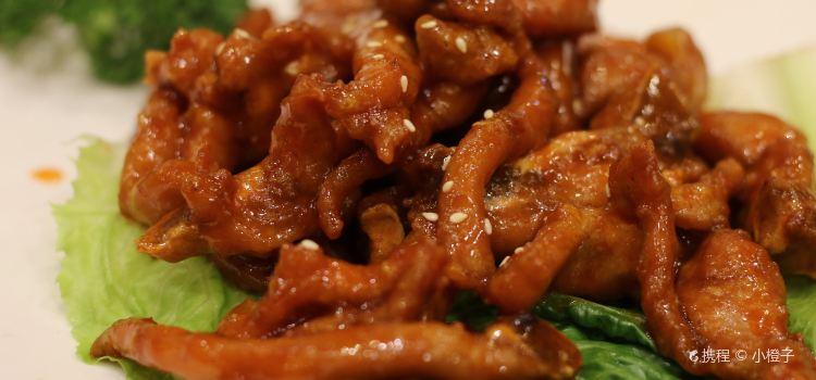 Xi Xin Restaurant( Cheng Zhong )1