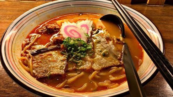 Kaze Japanese Restaurant in Icon City