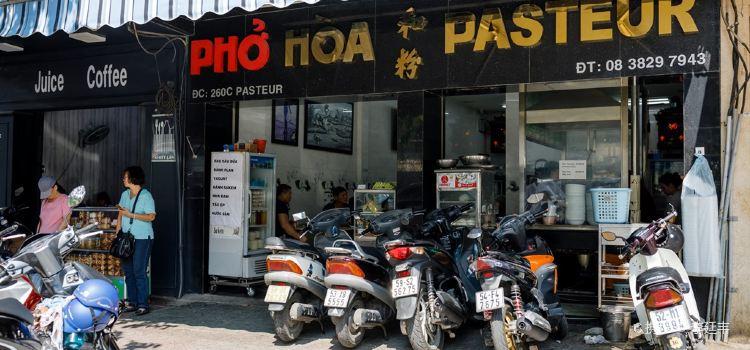 Pho Hoa Pasteur3