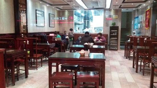 Xi Sheng Yuan ( Feng Huang Street )