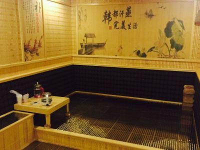 Haxihan Dou Hanzheng Yangsheng Association (qijian)