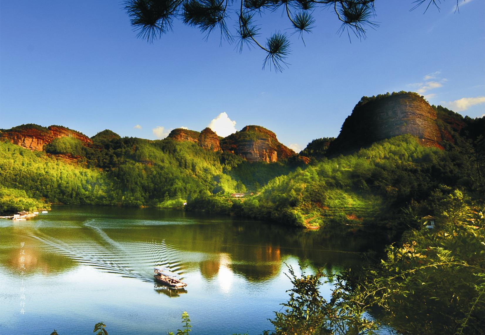 羅漢岩風景區