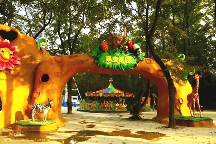 꾸이린동물원3