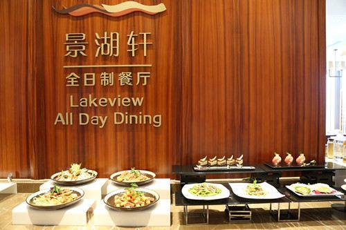 Jing Hu Xuan (Nanhu Mingdu Hotel)2
