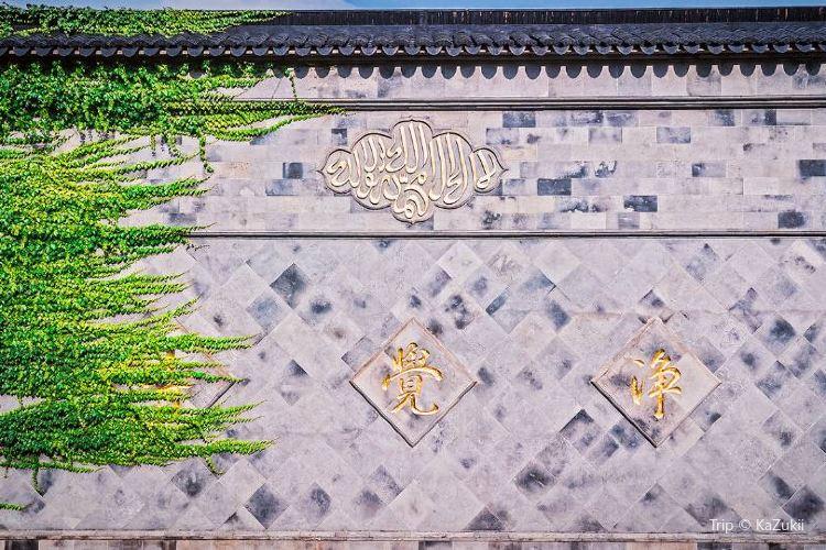 Jingjue Temple1