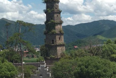 Chuanfang Tower
