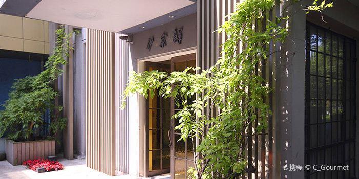 Yi Jia Xian ( Bao Chu )2