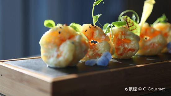 Park Hyatt Hangzhou YueXuan Chinese Restaurant