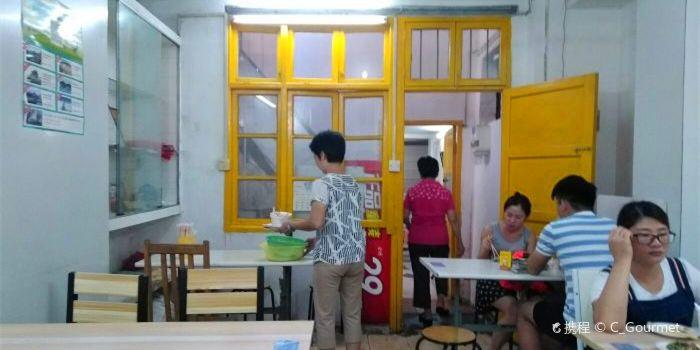 Lian Huan Hai Li Jian2