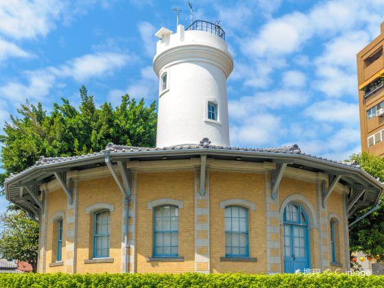 Tainan Meteorology Museum