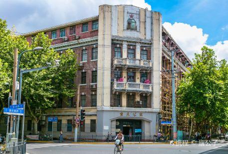 Chongqing Apartment