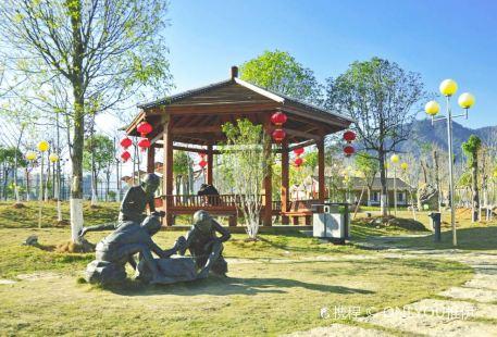 Jianglexian Shanghezhou Park